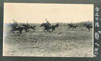 習志野騎兵第16連隊の軍事訓練風景(昭和15年頃か)