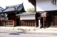 妙顕寺城跡