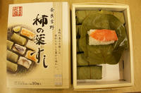「柿の葉寿司」
