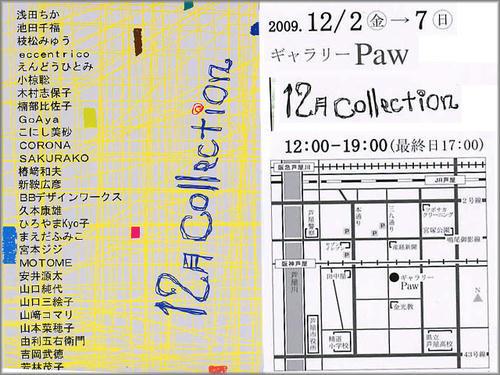 g_091202.jpg