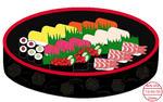 寿司 塗り絵