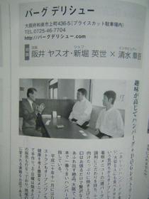 DSCF7911.jpg