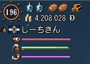 5dd7b4c9.jpeg