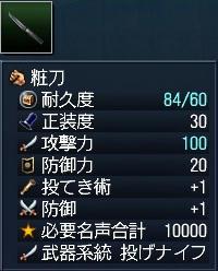 4fd49f7a.jpeg