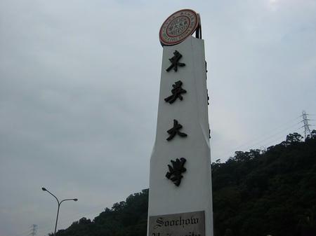 dongwu-3.jpg