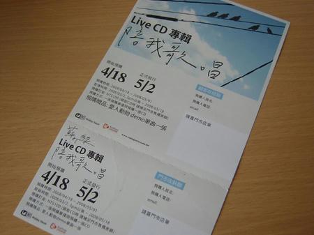 soda-3.jpg