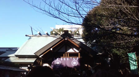 daijingu-2.JPG