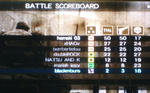 cod3_tukiinu_battle3