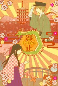 nenga20122.jpg