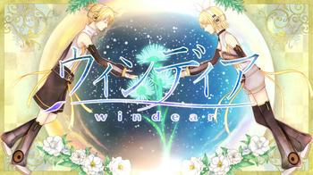 windear-2.jpg