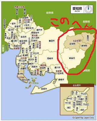 okumikawa.jpg