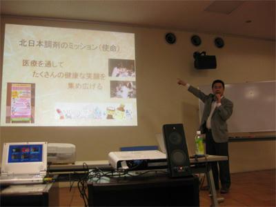 樋栄さんミニ講演