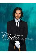 Chiba Takeshi Kaneshiro Photo Book