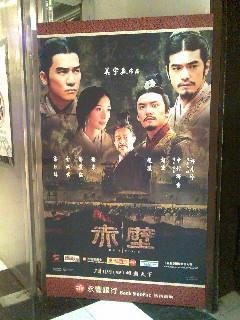 台北の映画館1