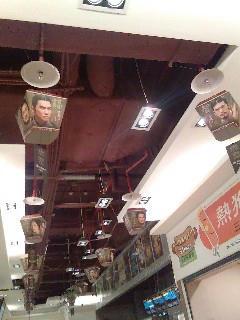 台北の映画館2