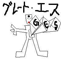 4f6b961d.jpg