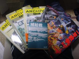 アマゾンで買った本、左から歴史群像アーカイブ1から3、機動戦士ガンダム一年戦争全史上下、一番上がマーチン・ファン・クレフェルト著作、補給戦