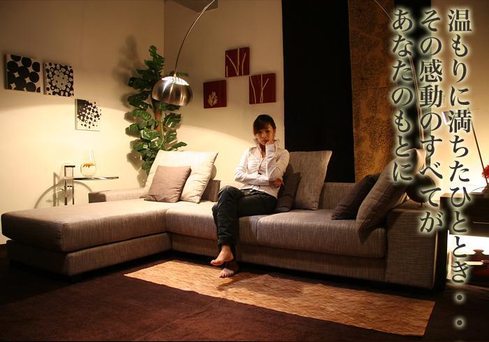 『モダンで温もりのある空間』 をコンセプトに高級ホテルのためにデザインされたソファです。 贅沢にあしらわれた上質なファブリックと高級ポケットコイルを組み合わせることによりベッドでくつろぐようなリラックス感を与えてくれます。座った瞬間『帰ったきた』気分になれるコーディネートです。たぐい稀な贅沢感があなたを包み、聖なる休息のお部屋となることでしょう。 大切な方と、安らぎのひとときをこのかっこいいお部屋でお過ごしください。 極上の リラックスタイムを、演出 してくれることは間違いなしです。