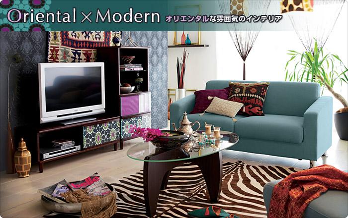 扉を開けると、そこは異国への旅の始まり。シンプルでモダンな空間に並ぶのは、デコラティブな家具や大柄なインパクトアイテムたち。日常の中のオリエンタル空間は、癒しと明日への活力をチャージしてくれそう。カジュアル家具インテリア:天然木とポップな色使いでお部屋を個性的なコーディネートに。カジュアルさの中にも高級感を感じさせる仕上げにしました。前板は再生皮革のリバーシブル張り仕様です。前板とガラス板の間に「シリーズ家具用柄FQ」の壁紙を挟み込むことができます。