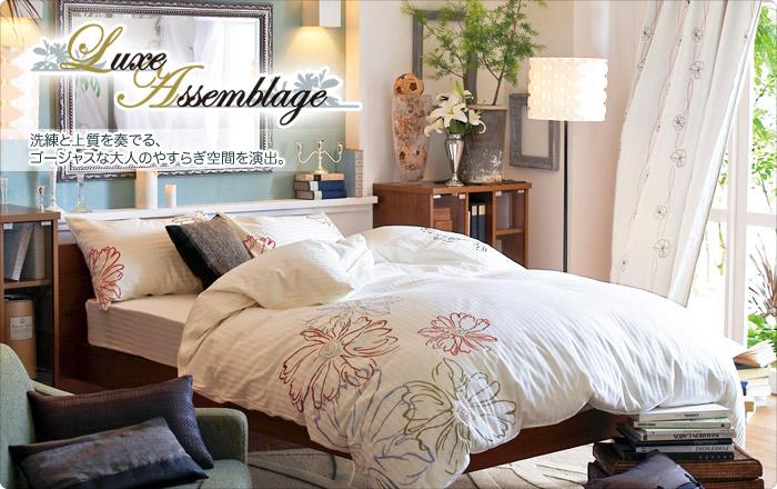 どこまでも繊細に、さりげなくゴージャスにラグジュアリーな光をまとう、やすらぎインテリア空間。舞うようにちりばめられた花の刺しゅうが、華やぎのある寝室を演出。サテンのしなやかな質感と、さらりとした手触りが、心地よい眠りへと誘います。鮮やかな木目がくつろぎ感を高める、パネルタイプのシンプルベッド。スラリと伸びたスチール脚が、さりげなく寝室をモダンな印象に。