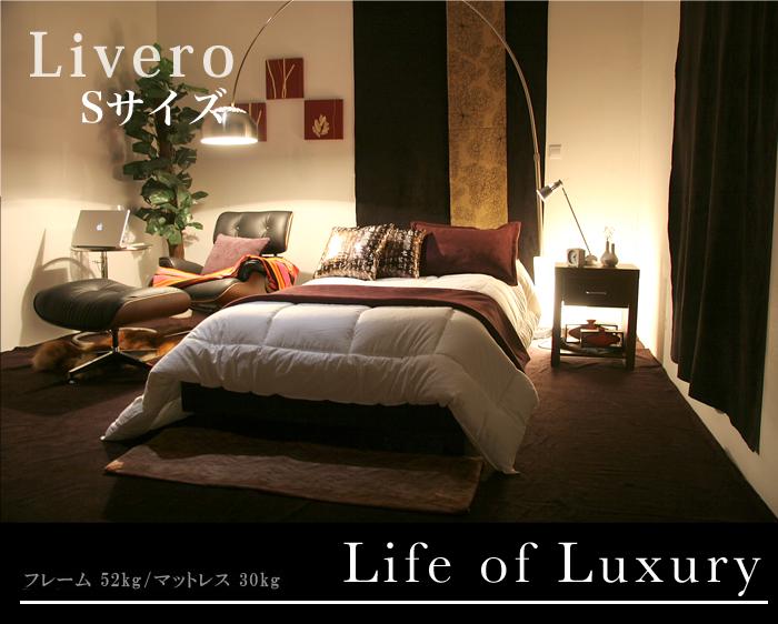 ホテルの寝心地を自宅の寝室に♪ 『モダンで温もりのある空間』をコンセプトに高級ホテルのためにデザインされたベッドです。 ダークチェリー色が重厚感を生み、さらにラクジュアリー感にこだわったディテールですので 自宅にホテルのお部屋を再現できることでしょう。 ロータイプベッドですのでお部屋を広く見せることができ、床面に近いので、安心してお休みすることができます。 洗練された大人のリラグゼーションスタイルの新しい形♪素敵でラグジュアリーインテリア空間。