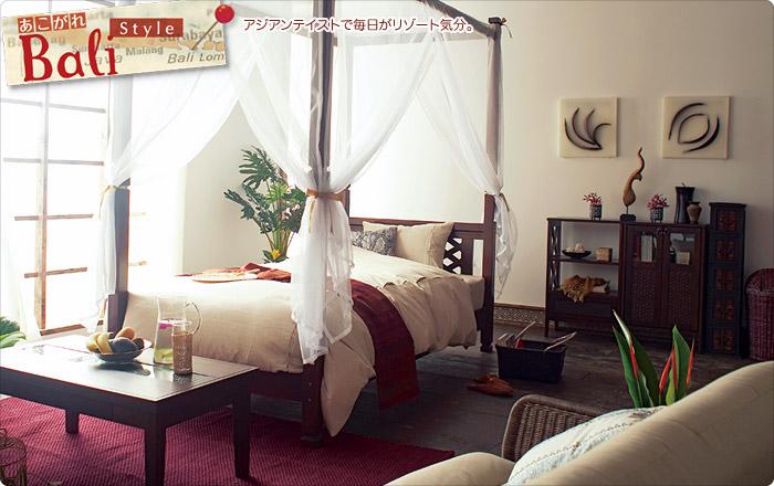 総天然木に包まれて・・・。レースの透け感もムード満点。格子、支柱に飾り付きの天蓋ベッドでアジアを満喫!透け感のあるカーテンもエレガントです。