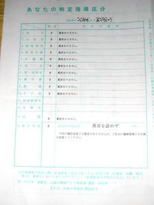 119_1992.JPG