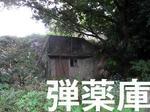 photo_081104a.jpg