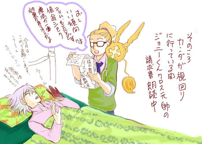 ちゃ茶間メモ日記 こういった所...