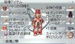 20110127_01.jpg