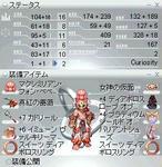 20110303_01.jpg