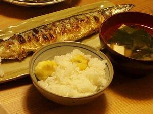 栗ご飯とサンマ