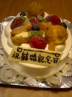 お祝いケーキ☆