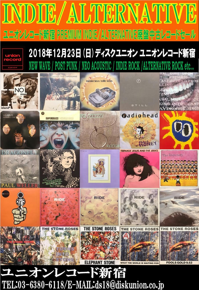 Novelty Rock 【中古】