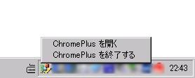cp1340r2.jpg