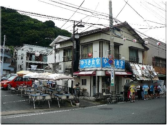 ゆうき食堂(逗子)