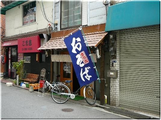 堀留屋(人形町)