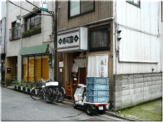 寿司富(小伝馬町)