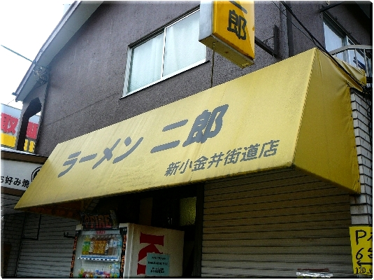 新小金井街道店
