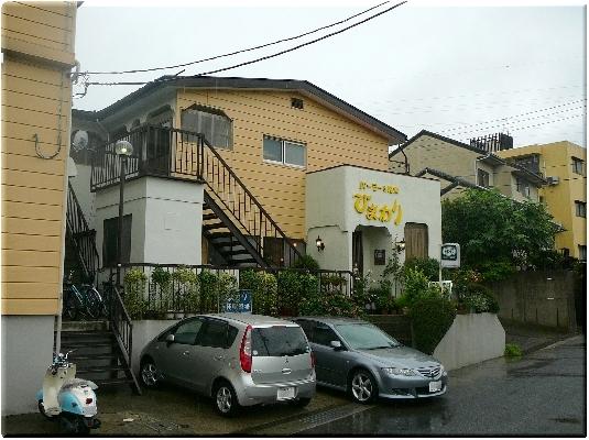 ひまわり(郡山)