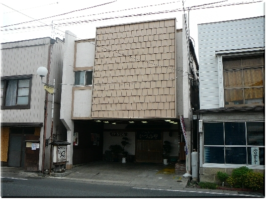 いづみや本店(常陸太田)