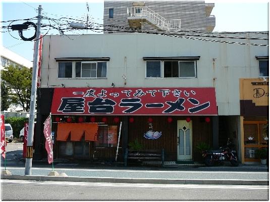 屋台ラーメン(沼津)