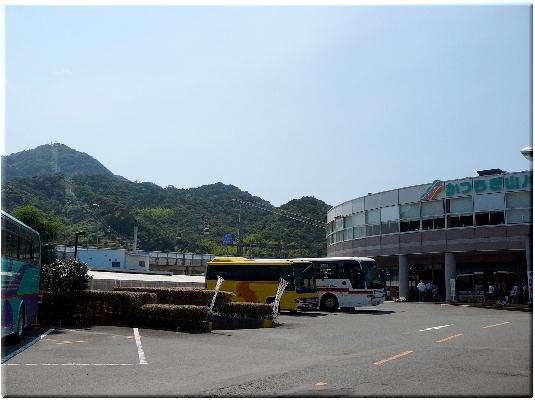 かつらぎ山パノラマーパーク
