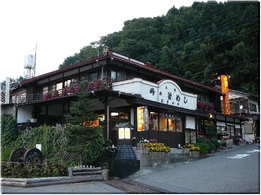 おぎのや本店(横川)
