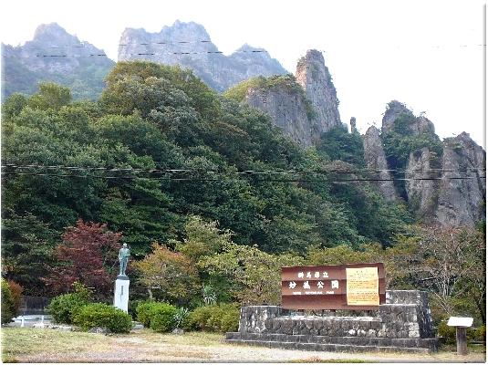 妙義山(中之岳駐車場入り口)