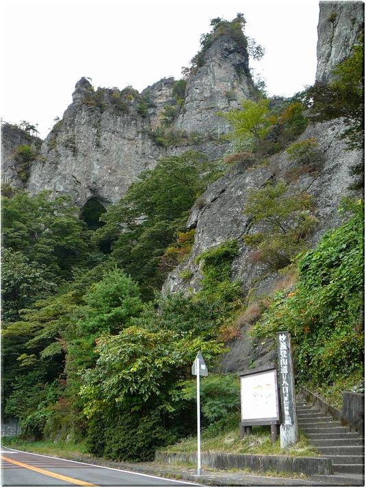 登山道入口と第一石門