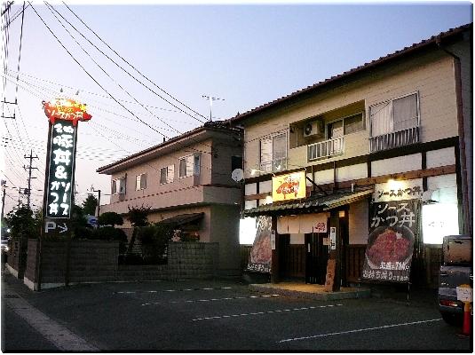 まんまる亭(笠間)