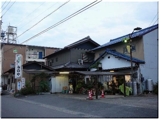 みのや食堂(岐阜)