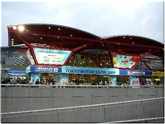 東京モーターショー2009(幕張メッセ)