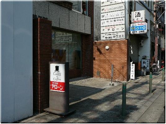 グリルアローン(京都市役所前)
